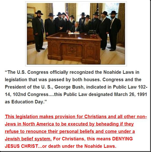 jesus laws