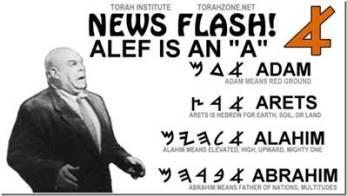 Hebrew_Alef1