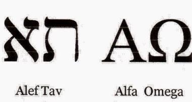 MJ 2014 Alphabet Hebrew-Greek alef-tav