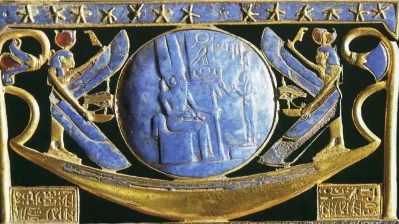 Pharaoh_inside_blue_orb