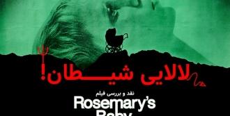 Rosemary_s-Baby-650x330
